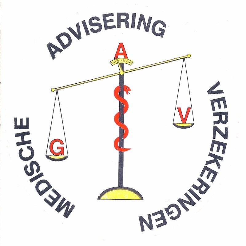 Eerste logo GAV